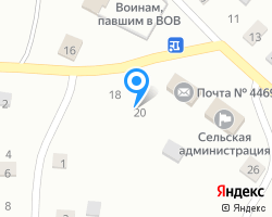 Схема местоположения почтового отделения 446975