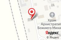 Схема проезда до компании Транссервис-ЛТД в Круглом Поле