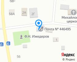 Схема местоположения почтового отделения 446495