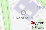 Схема проезда до компании Средняя общеобразовательная школа №25 им. 70-летия нефти Татарстана в Альметьевске