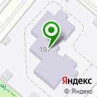 Местоположение компании Детский сад №1, Бэлэкэч