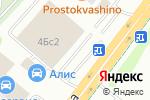 Схема проезда до компании СОЛОМОН в Альметьевске
