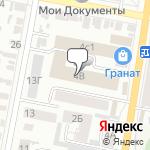 Магазин салютов Бузулук- расположение пункта самовывоза