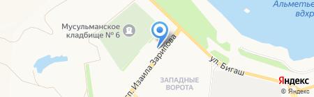 Авто плюс на карте Альметьевска