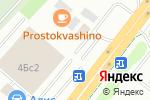 Схема проезда до компании Авто плюс в Альметьевске