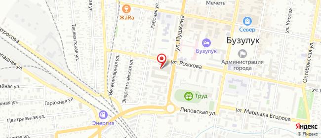 Карта расположения пункта доставки СИТИЛИНК в городе Бузулук