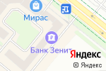 Схема проезда до компании Бэби-клуб в Альметьевске