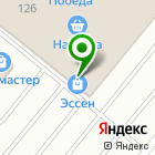Местоположение компании Паровозик