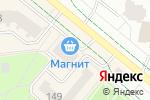 Схема проезда до компании Империя Меха в Альметьевске