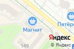 Схема проезда до компании Всё от 40 рублей в Альметьевске