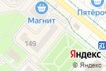 Схема проезда до компании Шантэль в Альметьевске