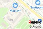 Схема проезда до компании Детский стиль в Альметьевске