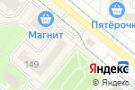 Схема проезда до компании Юридическая фирма в Альметьевске