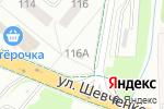 Схема проезда до компании Хадо в Альметьевске