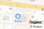 Схема проезда до компании Канцмаркет в Альметьевске