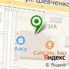 Местоположение компании Ансат