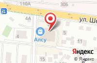 Схема проезда до компании Принт Партнер в Альметьевске