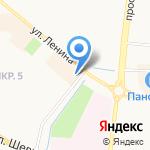 ЦентрОбувь на карте Альметьевска