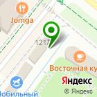 Местоположение компании ПИОНЕР