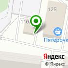 Местоположение компании SamElik