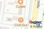 Схема проезда до компании Эксперт в Альметьевске