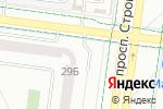 Схема проезда до компании Росгосстрах банк в Альметьевске