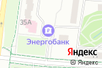 Схема проезда до компании Талисман в Альметьевске