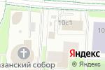 Схема проезда до компании Форсман чай в Альметьевске