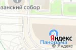 Схема проезда до компании SFCexpress в Альметьевске