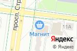 Схема проезда до компании Алдина в Альметьевске