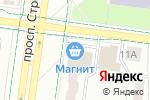 Схема проезда до компании Киндер Маг в Альметьевске