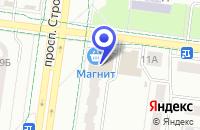Схема проезда до компании Магнит у дома в Альметьевске