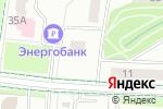 Схема проезда до компании VapeShop & Bar OBLAKO в Альметьевске