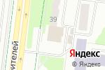 Схема проезда до компании Вилка в Альметьевске