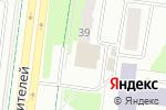 Схема проезда до компании Учкудук в Альметьевске