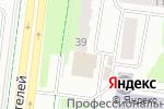 Схема проезда до компании Экспресс Ателье в Альметьевске