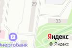 Схема проезда до компании Сеть платежных терминалов, Автоградбанк в Альметьевске
