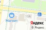 Схема проезда до компании Самоцветы в Альметьевске