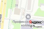 Схема проезда до компании Киоск фастфудной продукции в Альметьевске