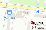 Схема проезда до компании Милена в Альметьевске