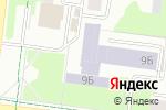Схема проезда до компании Альметьевский профессиональный колледж в Альметьевске