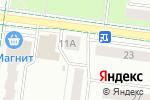 Схема проезда до компании Эконом в Альметьевске