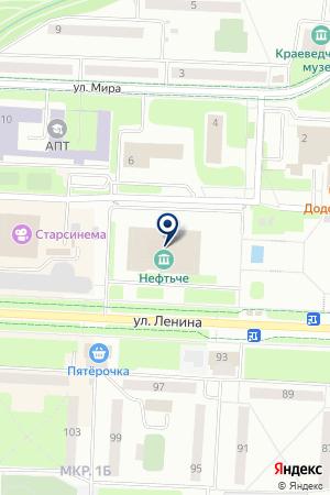 ДВОРЕЦ КУЛЬТУРЫ НЕФТЬЧЕ на карте Альметьевска