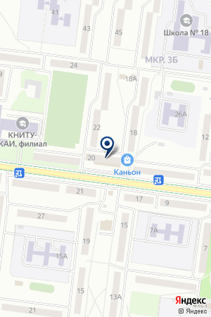 МАГАЗИН БЫТОВОЙ ХИМИИ АЛЬПАРИ на карте Альметьевска