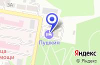 Схема проезда до компании ПАРК ОТЕЛЬ ПУШКИН в Бузулуке
