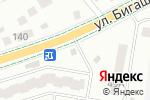 Схема проезда до компании Марина в Альметьевске