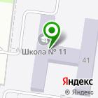 Местоположение компании Альметьевская детская художественная школа №2
