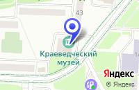 Схема проезда до компании КРАЕВЕДЧЕСКИЙ МУЗЕЙ в Альметьевске