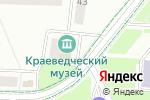 Схема проезда до компании Альметьевский краеведческий музей в Альметьевске