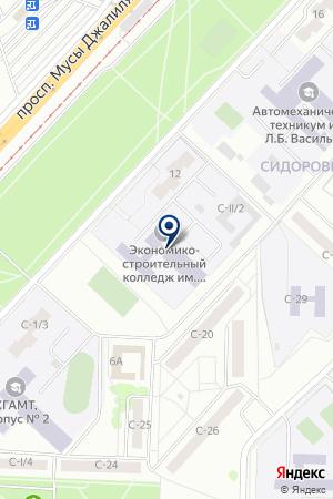 ГУ ПРОФЕССИОНАЛЬНОЕ УЧИЛИЩЕ № 47 на карте Набережных Челнов